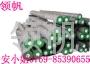 國標Cr12mov寶鋼模具鋼材 1