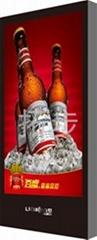 山东工厂直销液晶广告机