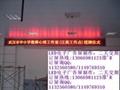 深圳PH10戶外單元板