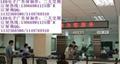 深圳F5.0室內點陣LED單元