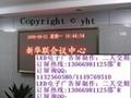 深圳半戶外PH7.62單元板