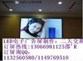 深圳三合一表貼P10室內全彩顯