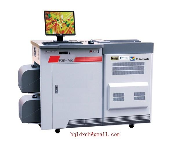digital photo lab machine price