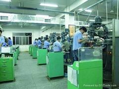 杭州合度服裝輔料有限公司