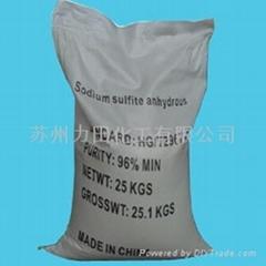 厂家供应无水亚硫酸钠