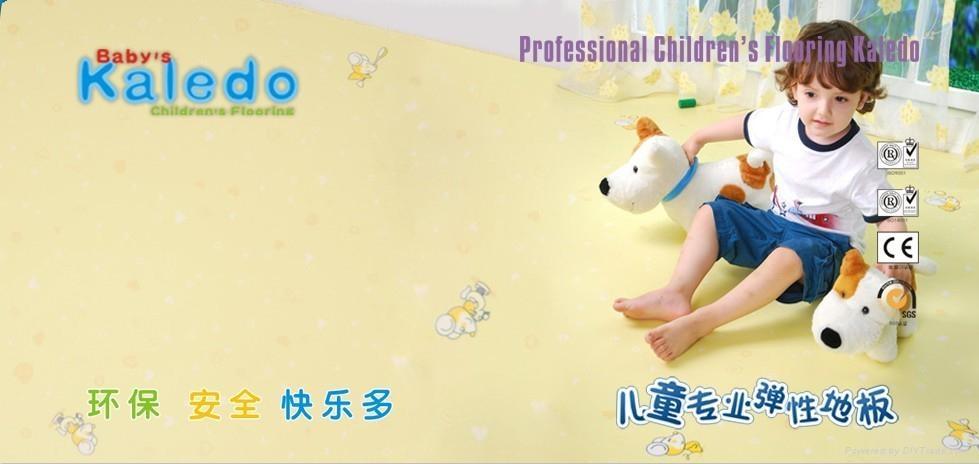 幼儿園專用PVC地板 1