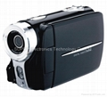 Digital Camcorder:(S-109)