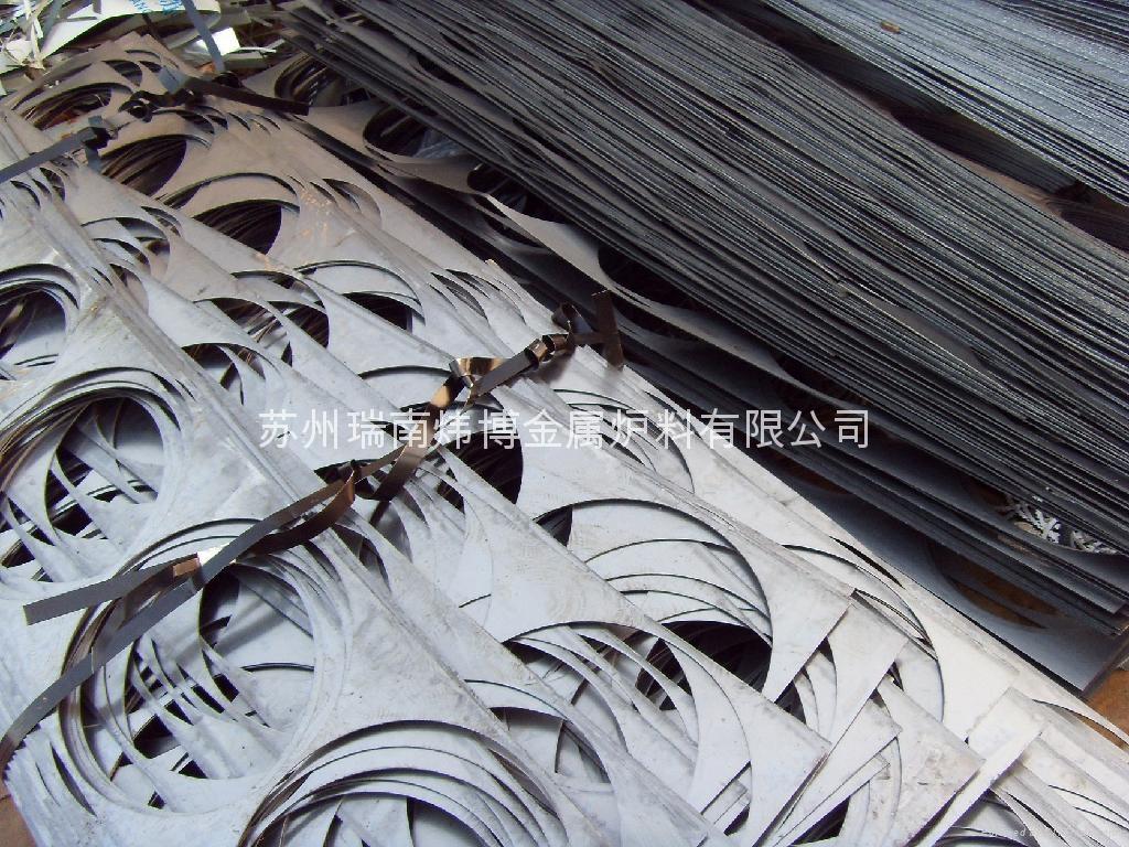铝及铝合金材,金属材料, 采购(苏州地区生产企业的)废铝块边框料2013