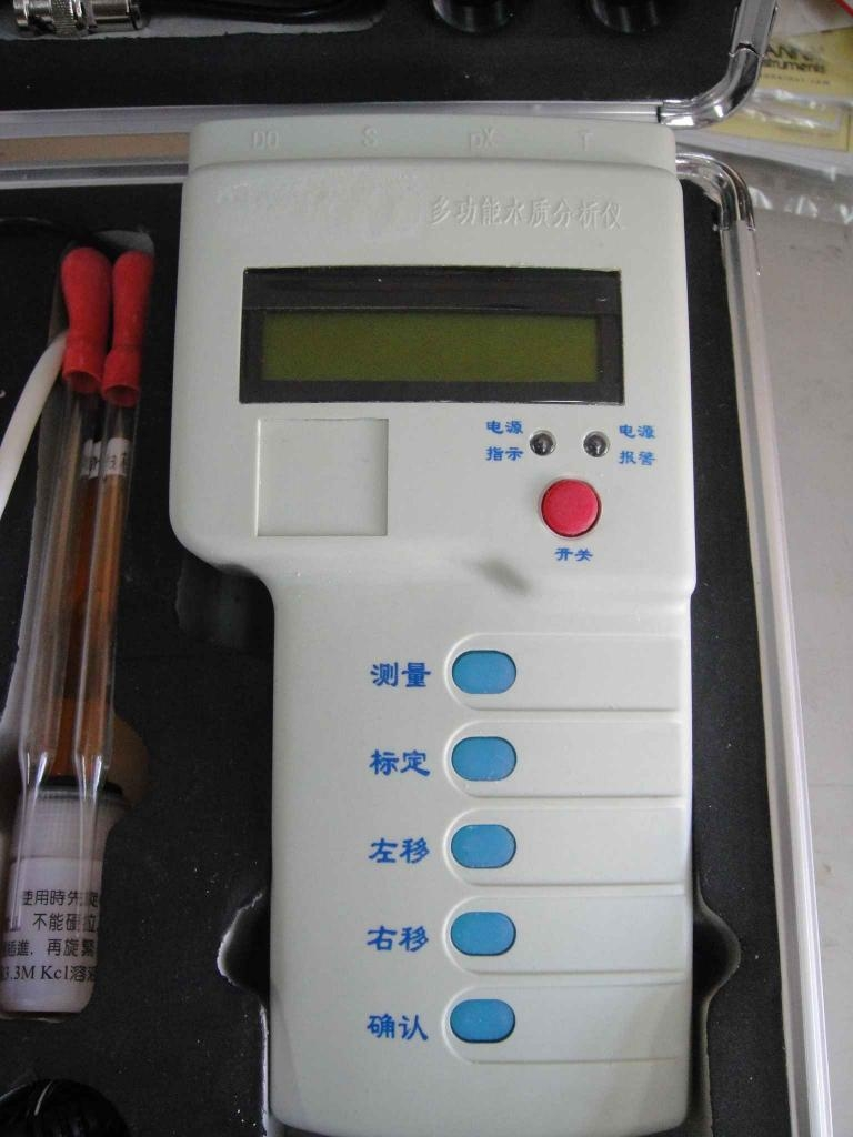 portable water analyzer 2