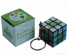key chain magic cube rubiks puzzle cube promotion gift