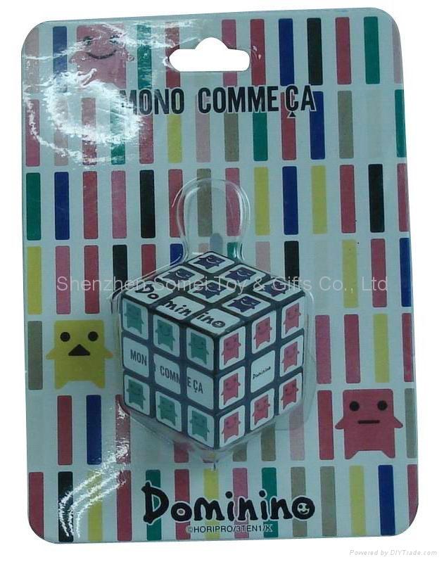 key chain magic cube rubiks puzzle cube promotion gift 3
