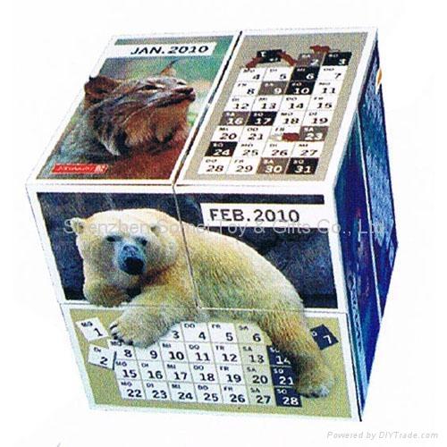 advertising magic cube magic concept magic calendar promotion gift 1