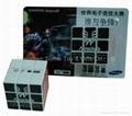promotion magic cube rubik's cube puzzle