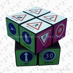 2x2 advertising magic cube puzzle cube rubiks educational toy