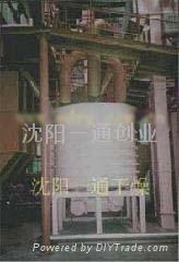 阻燃剂干燥机