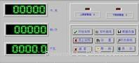 北京扭矩数据采集系统 1