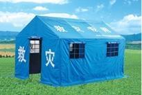 供应救灾 帐篷