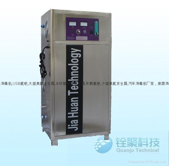 湖北武漢大型臭氧消毒機 1