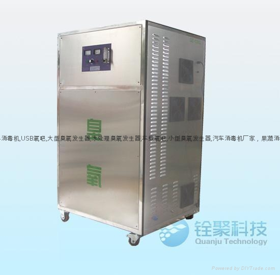 湖北武漢大型臭氧消毒機 2