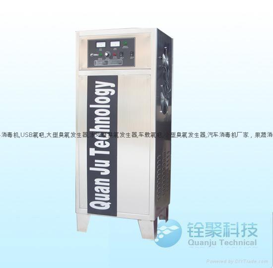 湖北武漢大型臭氧消毒機 3