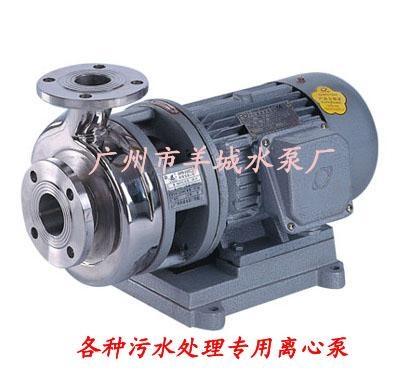 不鏽鋼離心泵|FB型不鏽鋼耐腐蝕離心泵 1