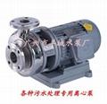 不鏽鋼離心泵|FB型不鏽鋼耐腐