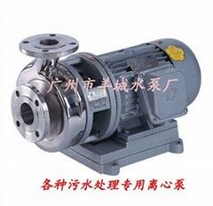 不鏽鋼離心泵|FB型不鏽鋼耐腐蝕離心泵
