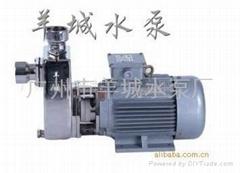 不锈钢耐腐蚀自吸泵|不锈钢自吸泵|羊城水泵