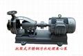 SG粗顆粒耐腐蝕離心泵|不鏽鋼離心泵|離心泵 5