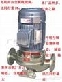 GDF不鏽鋼耐腐蝕管道泵式離心