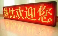 陝西LED大屏幕