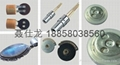 仪表电器不锈钢自动激光焊接机 5