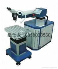 江蘇無錫上海激光模具焊接機