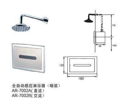 泳池強制淋浴器 3