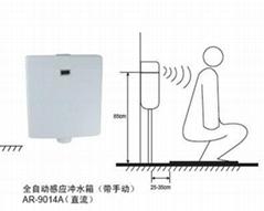 感应冲水箱及小便斗感应配件