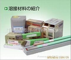日本油脂不鏽鋼藥芯焊絲TGF-347