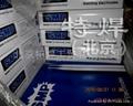 韓國世亞ESAB不鏽鋼焊條SM