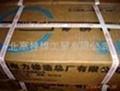 上海電力PP-R817耐熱鋼焊