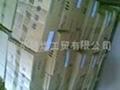 天泰不鏽鋼藥芯焊絲TGFA-3