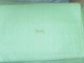 库存外贸童巾40万条处理,平织,素色,30*40纯棉,35克 3