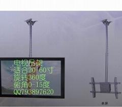 液晶平板电视机吊架