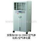 瀘州空氣淨化器