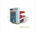 真空接触器—熔断器组合电器VC