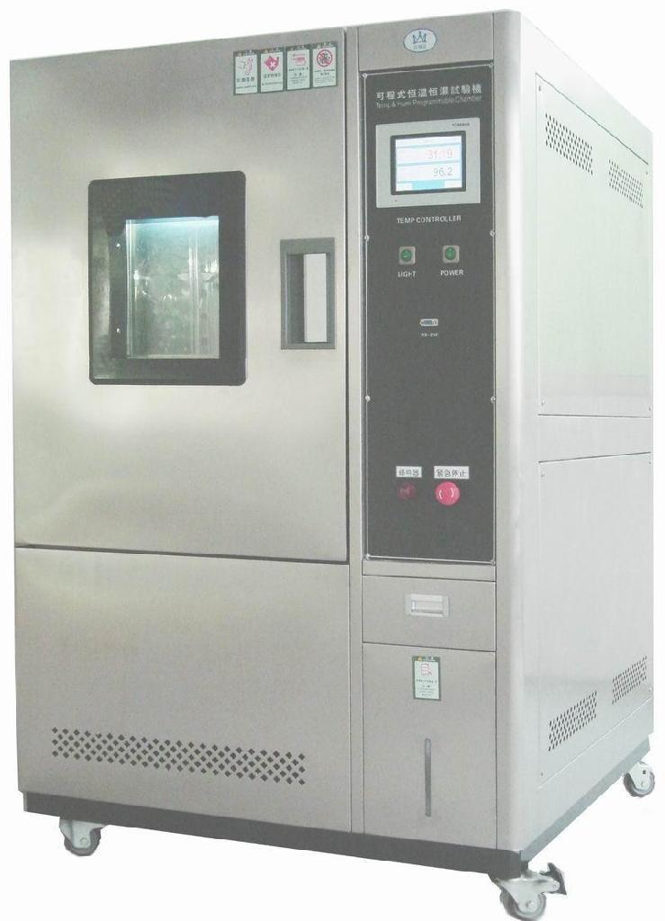 惠州恒温恒湿试验箱 1