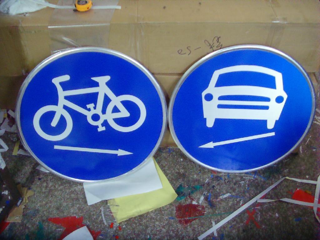交通標牌 3