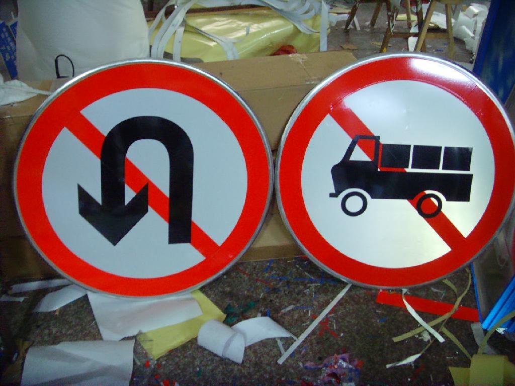 交通標牌 4