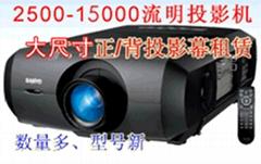 广州高清投影机出租,液晶led租赁,高清显示屏出租,