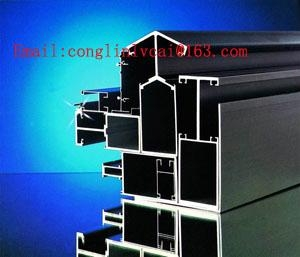 挤压铝型材 1