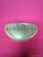金元宝艺术手工香皂