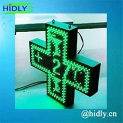 pharmacy cross display
